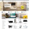 Theme wordpress bán hàng nội thất M39